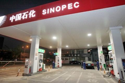 Sinopec buys Daylight for $2.1 billion