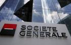 SocGen promotes veteran to head Apac DCM