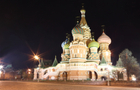 If you're comfy in China, consider Russia