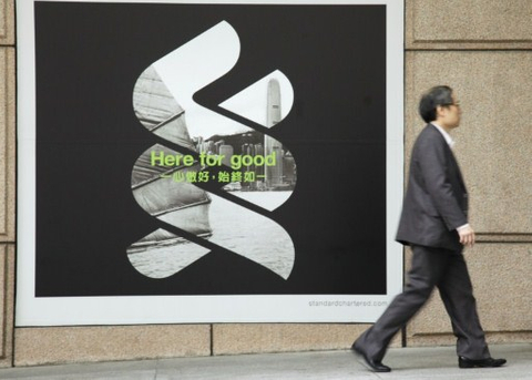 Citi's Chaudhuri moves to Standard Chartered