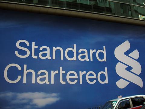 Temasek issues exhangeable into Standard Chartered