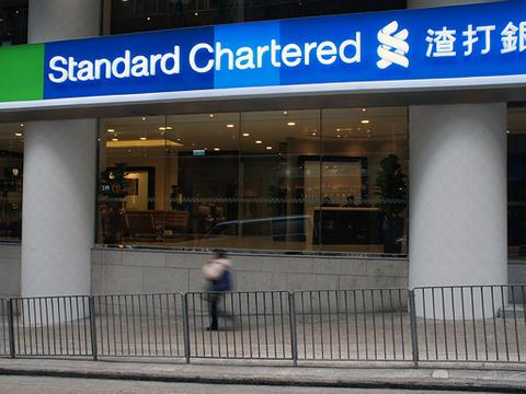 Asian investors flock to StanChart's $1 billion subordinated bond