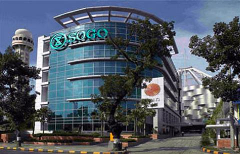 Lippo Malls Reit starts marketing for $256 million rights issue