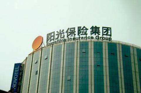Sunshine Life brightens up Asian bond market