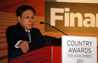 Public Bank wins Best Asian Bank 2011