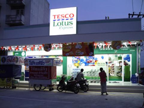 Tesco Lotus seeks $442 million from public investors
