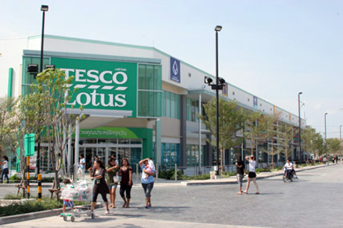 Tesco Lotus fund sets offering price at top of indicated range