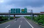 Zhejiang Expressway seals Asian euro CB first