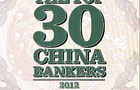 China's top bankers: Day 3