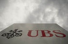 Asia credit sales head Justin Yang leaves UBS