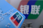 Citi issues first foreign credit card in China