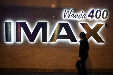 Dalian Wanda pays a record $2.6 billion for AMC Entertainment