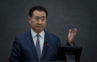 Wanda offers $4.4 billion to take property unit private