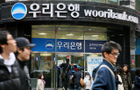 Woori's AT1 debt gets tepid response