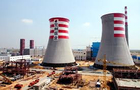 Yanzhou Coal returns with $500m perpetual bond