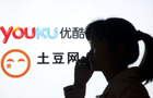 Mixed performance after sell-downs in Youku Tudou and Soufun