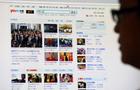 Youku and Maoye raise fresh capital