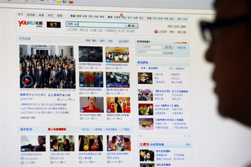 Youku and Maoye raise fresh capital