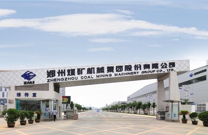 zhengzhou coal mining machinery group