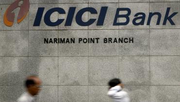 ICICI readjusts curve with $500m bond