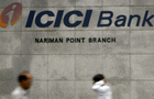 ICICI readjusts curve with $500m bond