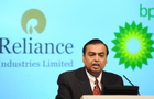 Reliance oils bond markets