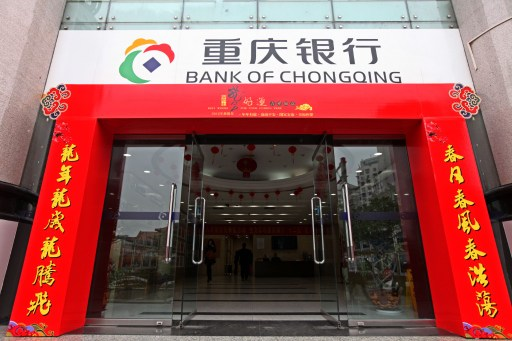 Bank of chongqing ipo